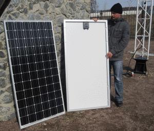 "Солнечная батарея от фирмы ""Квант"""