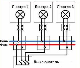 подключение люстр к трехклавишному выключателю