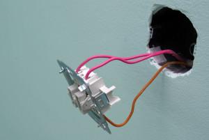 двукхклавишный выключатель