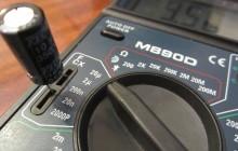 Как правильно проверять конденсаторы мультиметром?