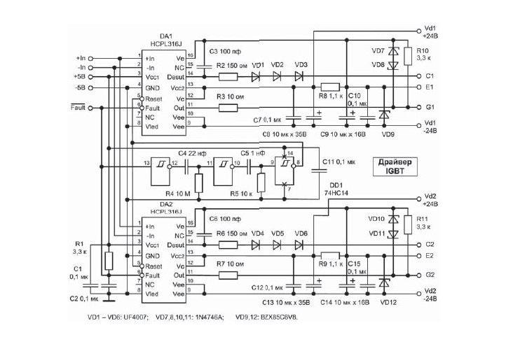 Силовая часть и драйверы транзисторов