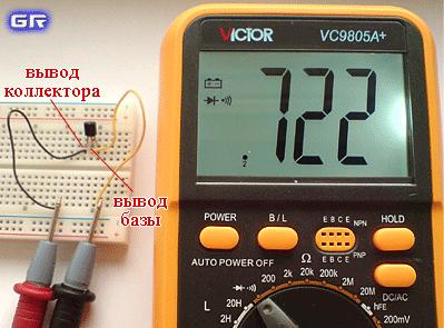 Как проверить транзистор мультиметром инструкции видео