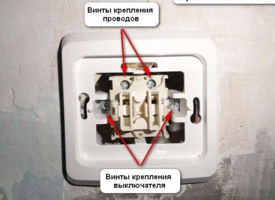 одноклавишный выключатель в стене