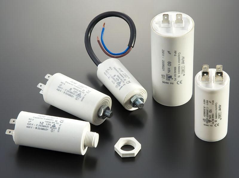 пусковые конденсаторы для электродвигателей