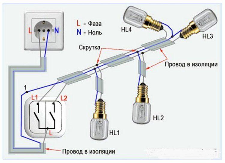 схема подключения выключателя с двухклавишным блоком